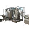 600L Equipo para mezclar helados, Máquina para pasteurizar helados, Equipo de preparación de helados